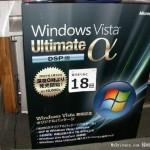 Extra Large Windows Vista Ultimata α DSP Limited Edition Package Box in Japan