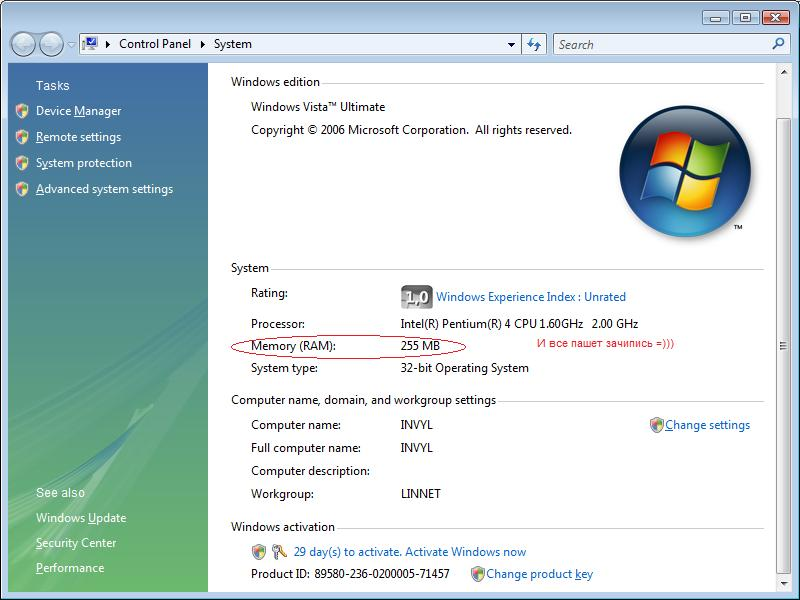 Windows Vista on 256MB machine
