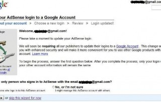 AdSense Login with Google Account