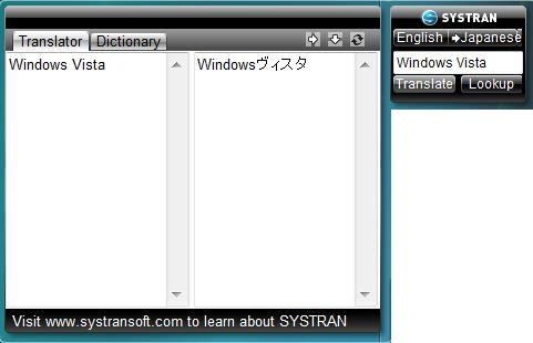 systran translator and dictionary for windows vista sidebar gadget tech journey. Black Bedroom Furniture Sets. Home Design Ideas