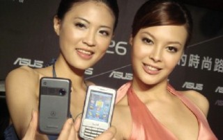 Asus P526 Mercedes-Benz edition with Beautiful Models