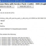 SHA1 Hash for Windows Vista SP1 and Windows Server 2008 Downloads from MSDN