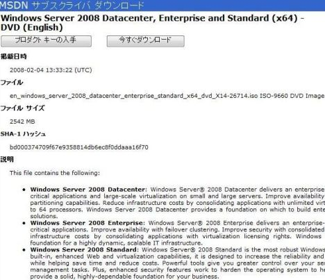 Windows Server 2008 x64