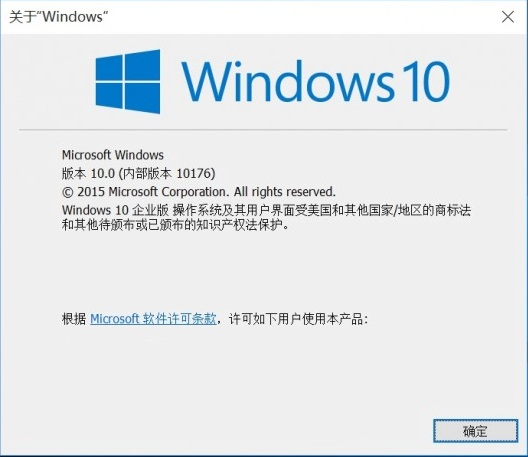 Windows 10 Build 10176