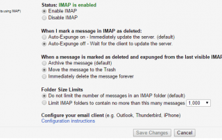 Gmail IMAP Settings for Outlook