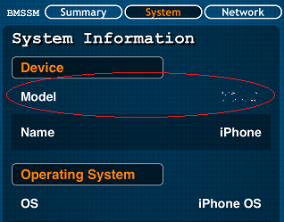 iOS Board Configuration