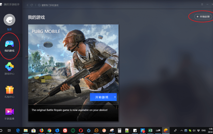 Install APK in Tencent Gaming Buddy